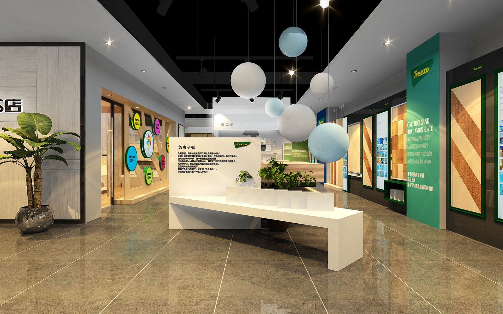 商业空间设计中工业风格设计运用的价值体现