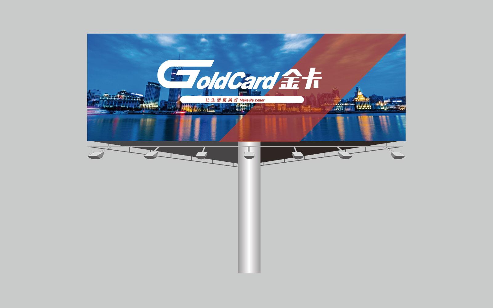 杭州VI设计的第一步应该需要做些什么内容?