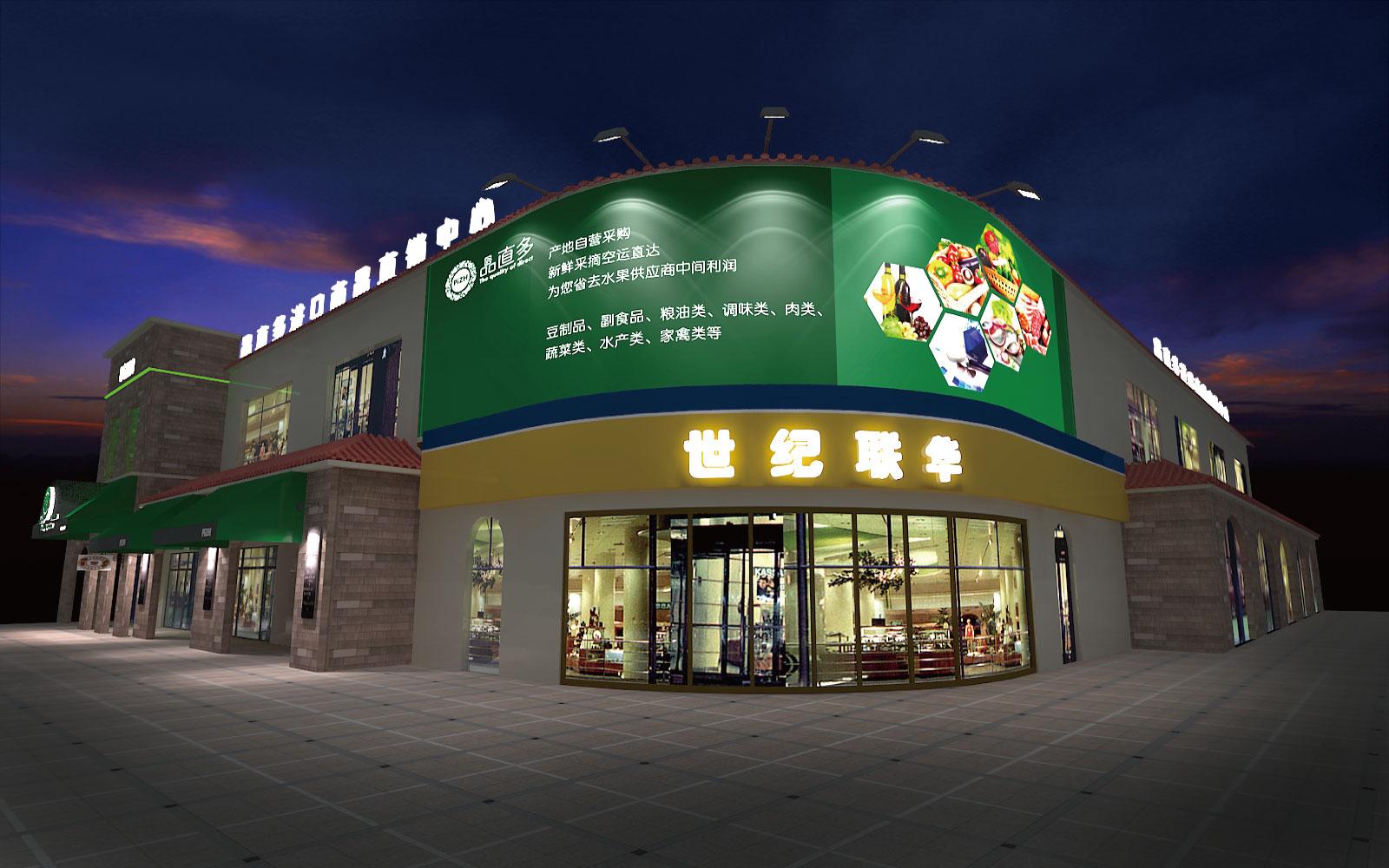 进行杭州企业形象设计时需要注意以下几点要素