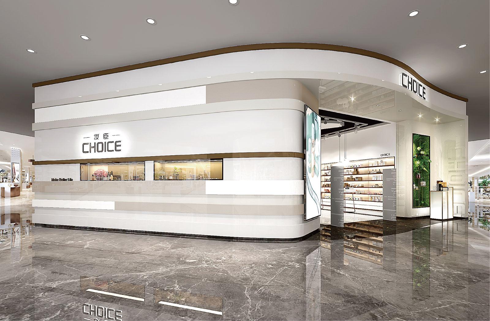 杭州vi设计对企业长期发展竖立品牌的必要性