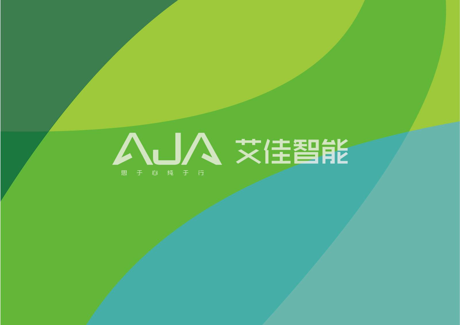 杭州品牌策划公司分享:企业品牌标志为什么要注册?