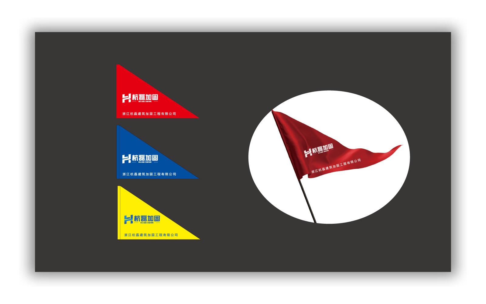VI设计决定并塑造了品牌与企业的第一视觉形象