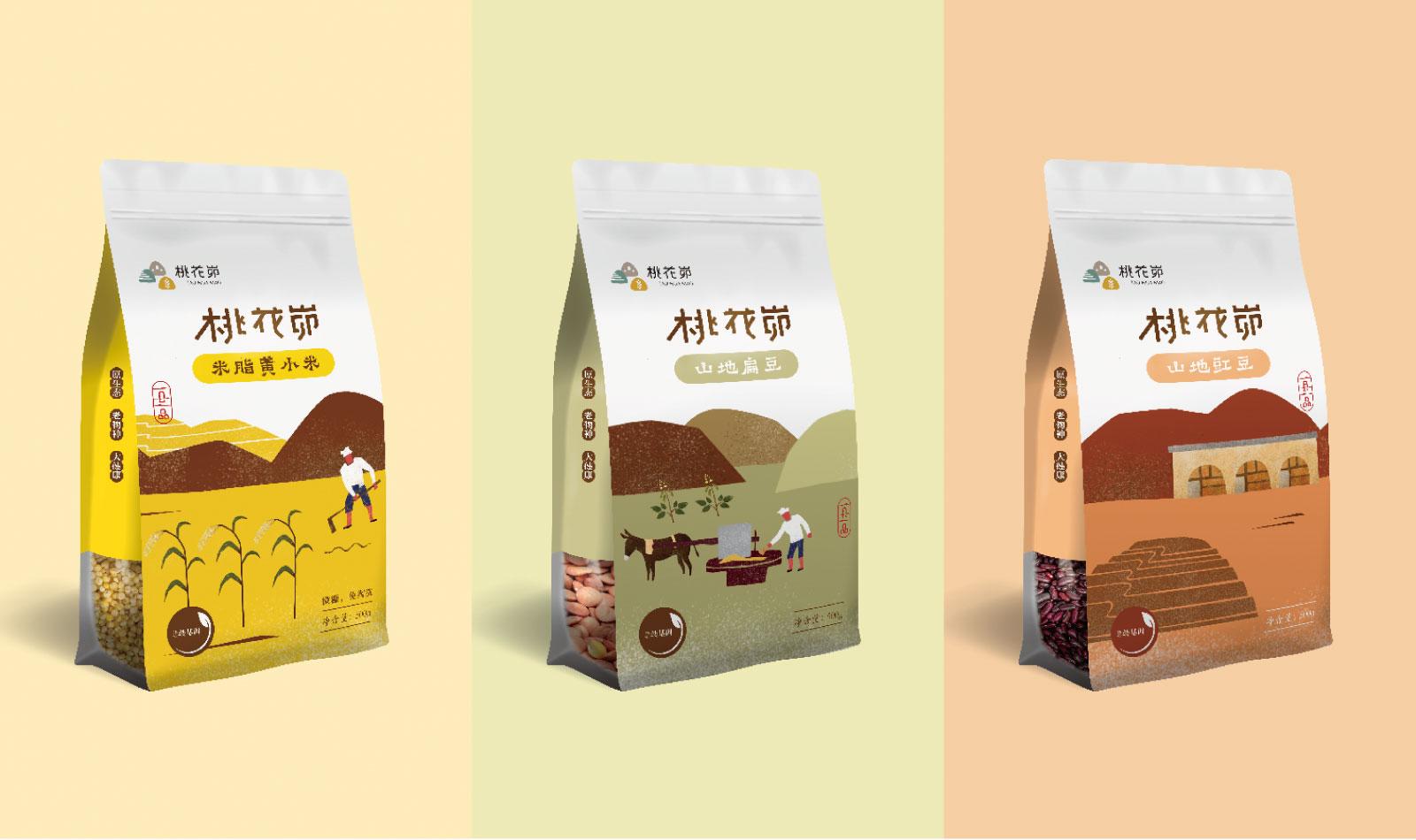 杭州包装设计团队:分享产品包装设计与营销如何紧密相结合?