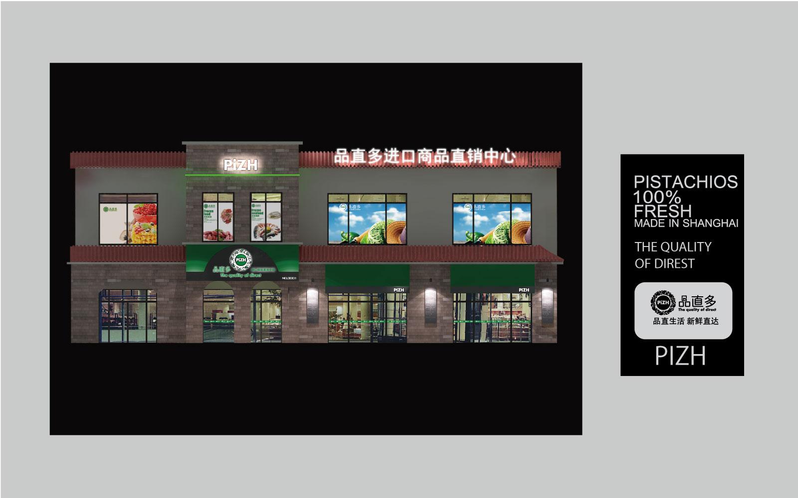 杭州品牌策划如何突出重点及如何有效的传播?