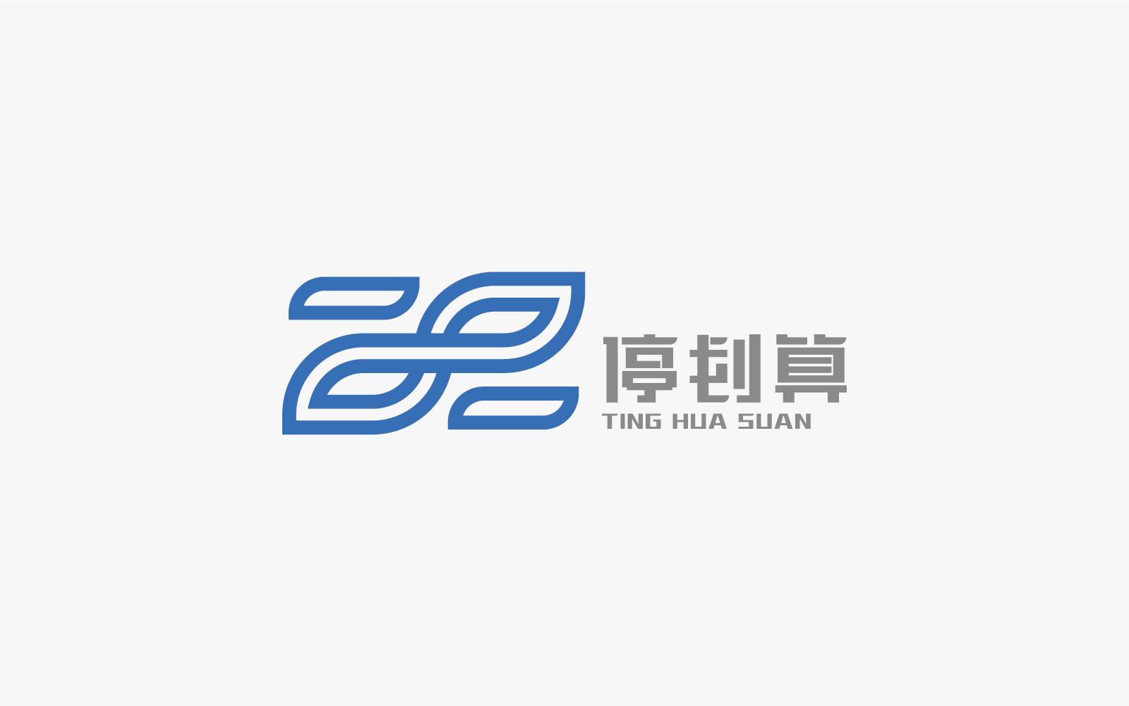 如何提升杭州企业vi设计中的整体品牌形象