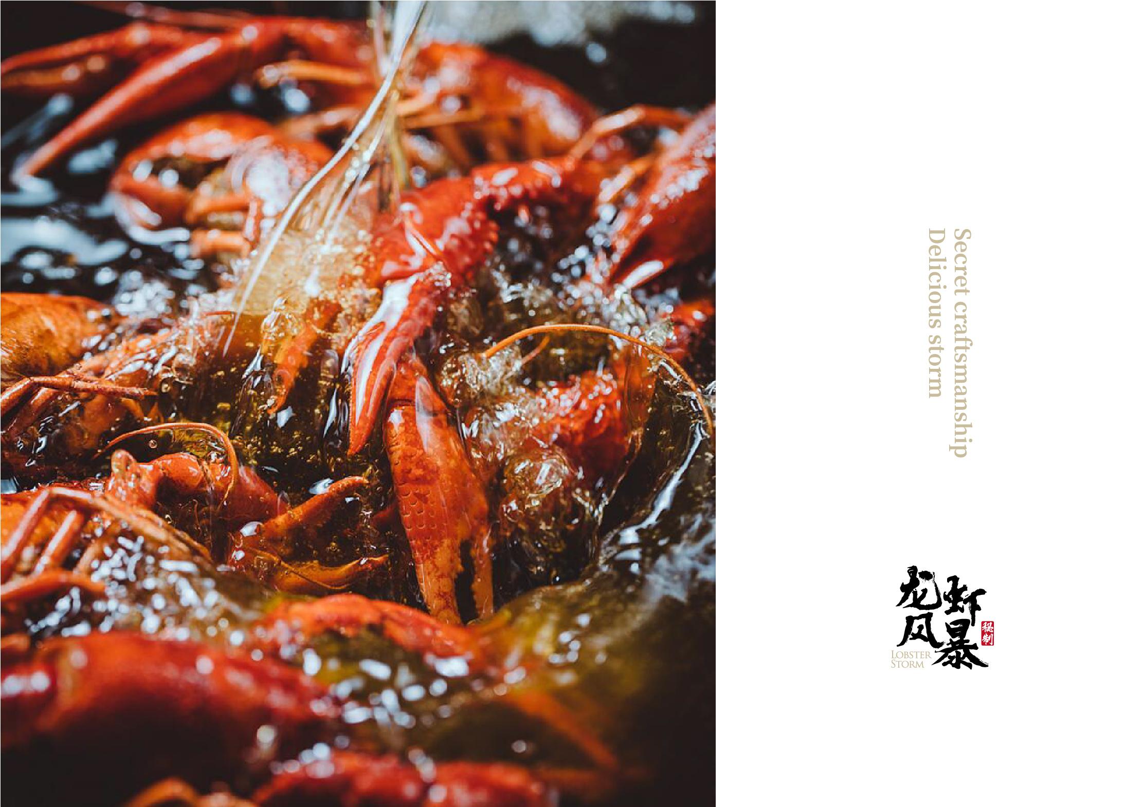 杭州餐厅品牌策划需要怎么设计,才能符合预期的计划