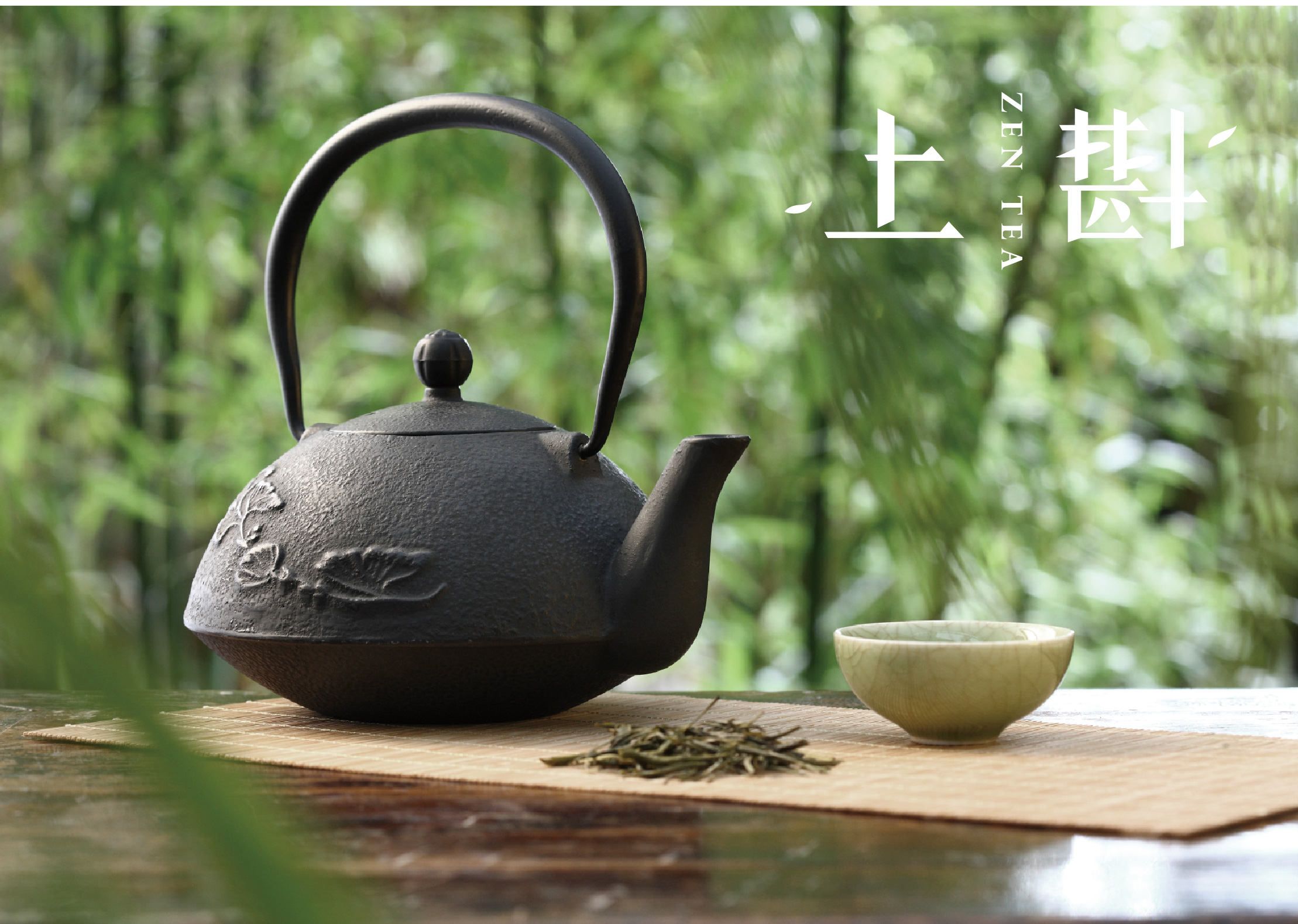 杭州vi设计在茶叶品牌vi设计时需注意的地方