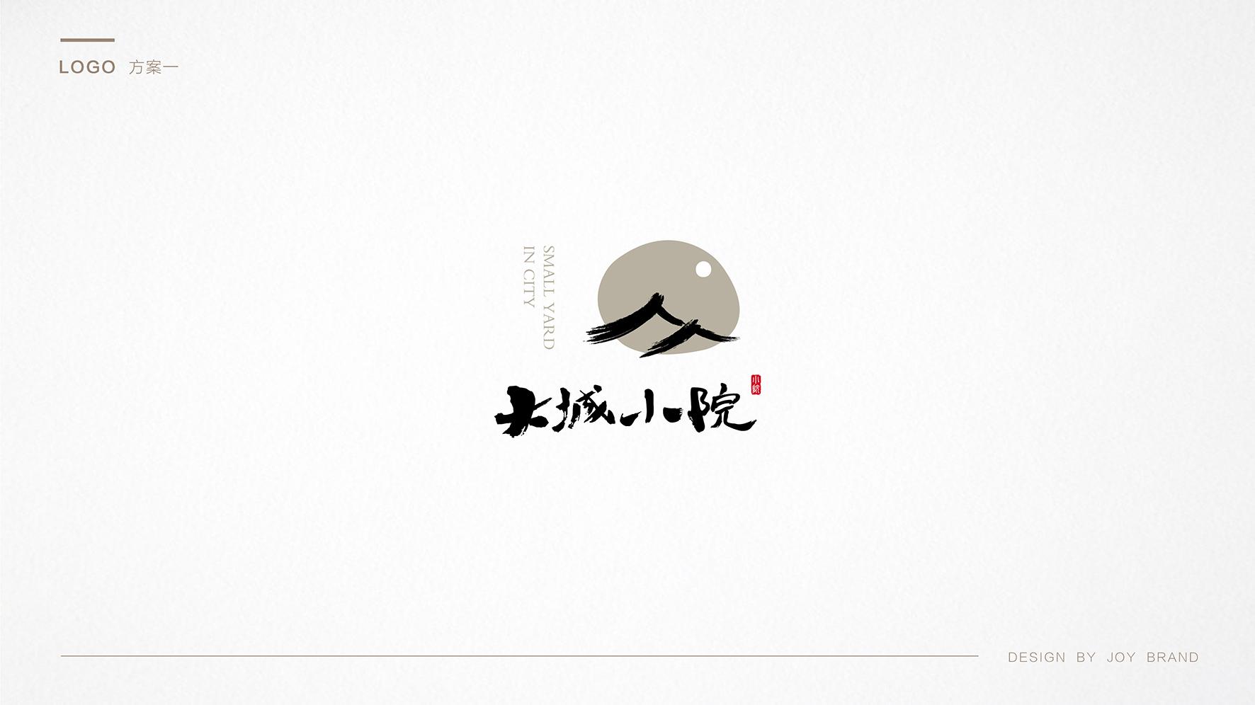 杭州vi设计