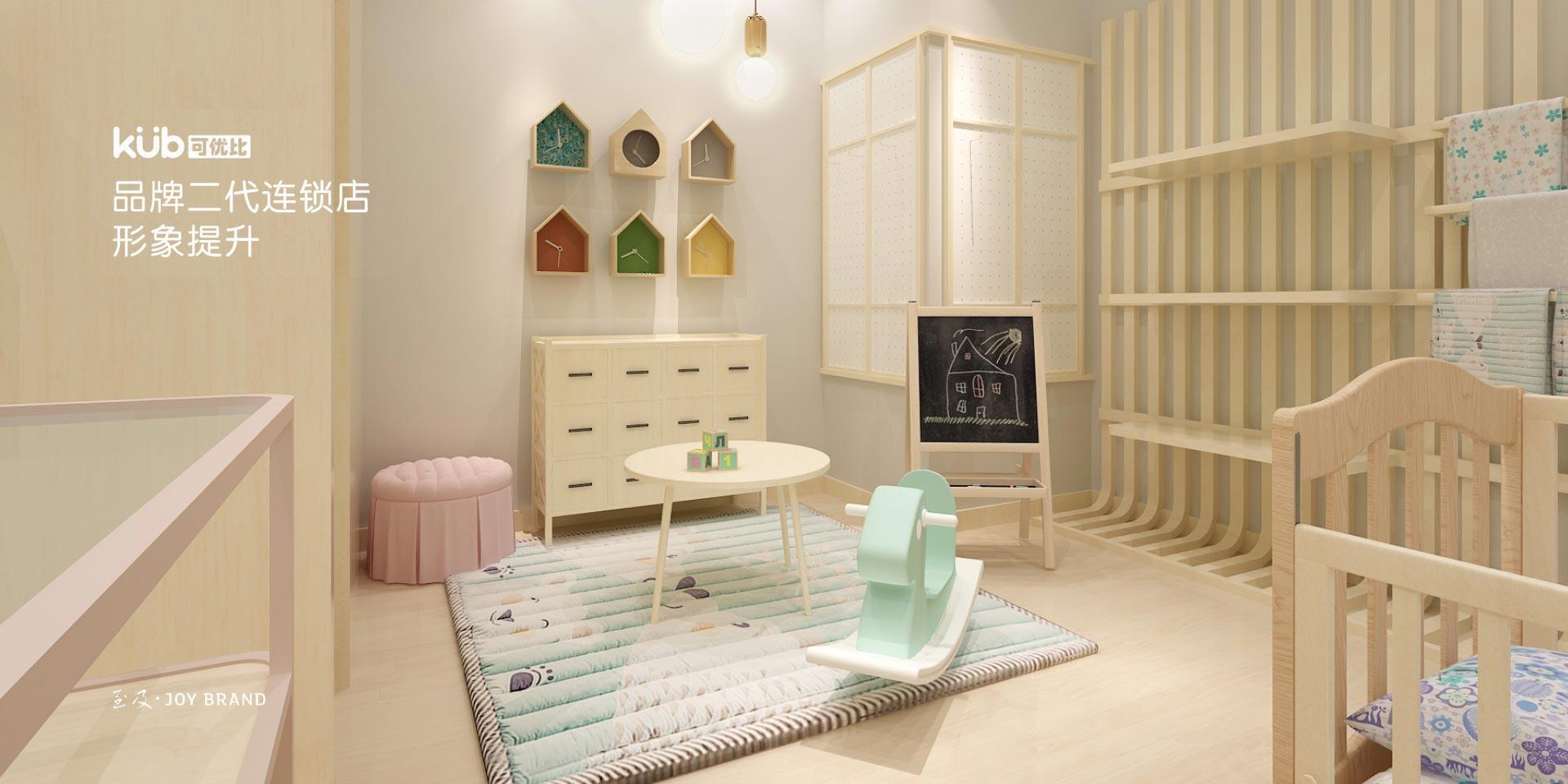 杭州空间设计