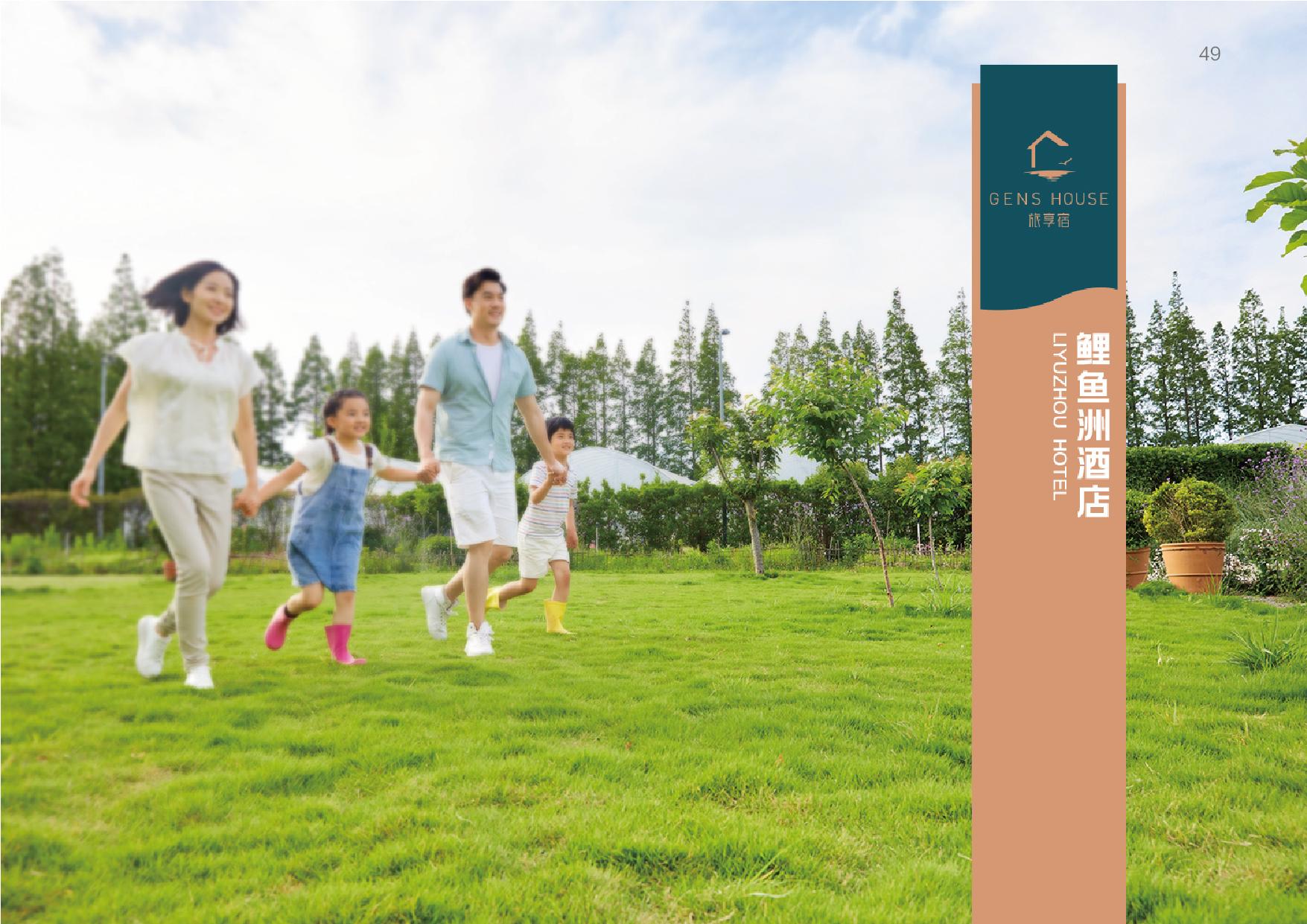 如何让做好一套杭州VI设计方案?
