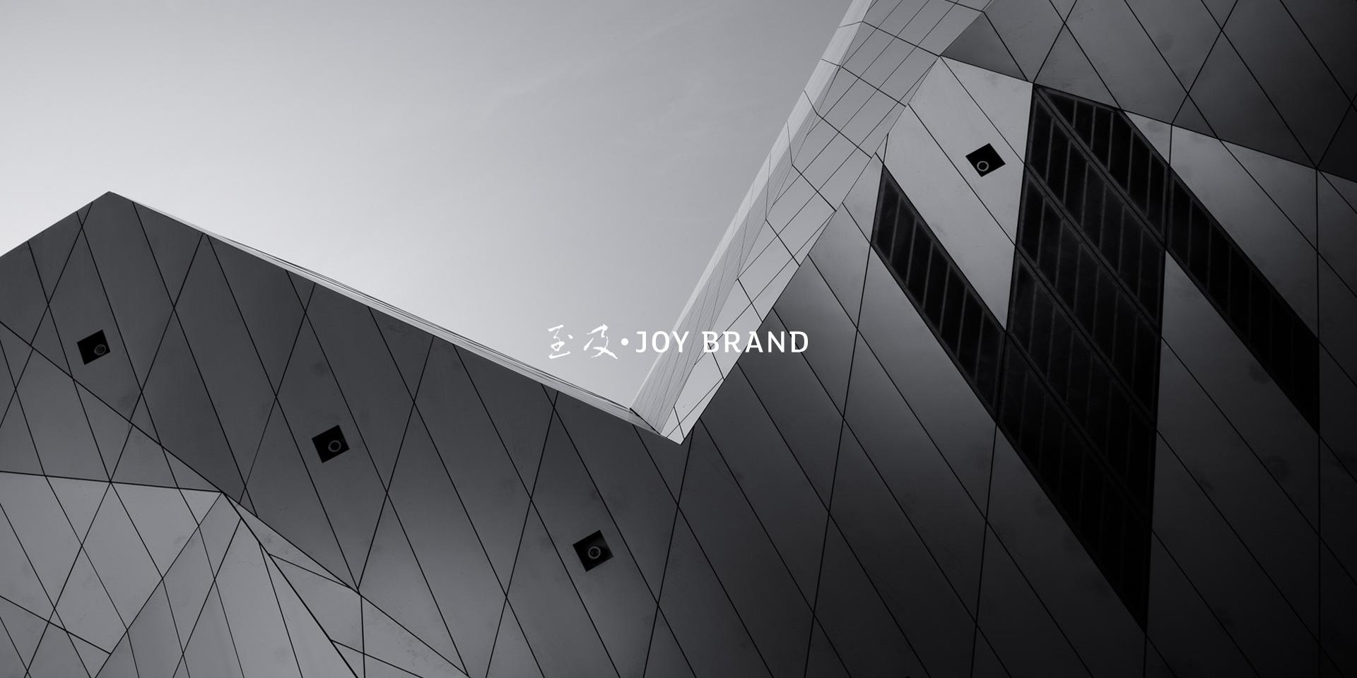 杭州专卖店设计